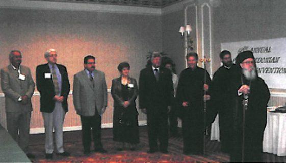 60ο Παμμακεδονικό Συνέδριο στις ΗΠΑ