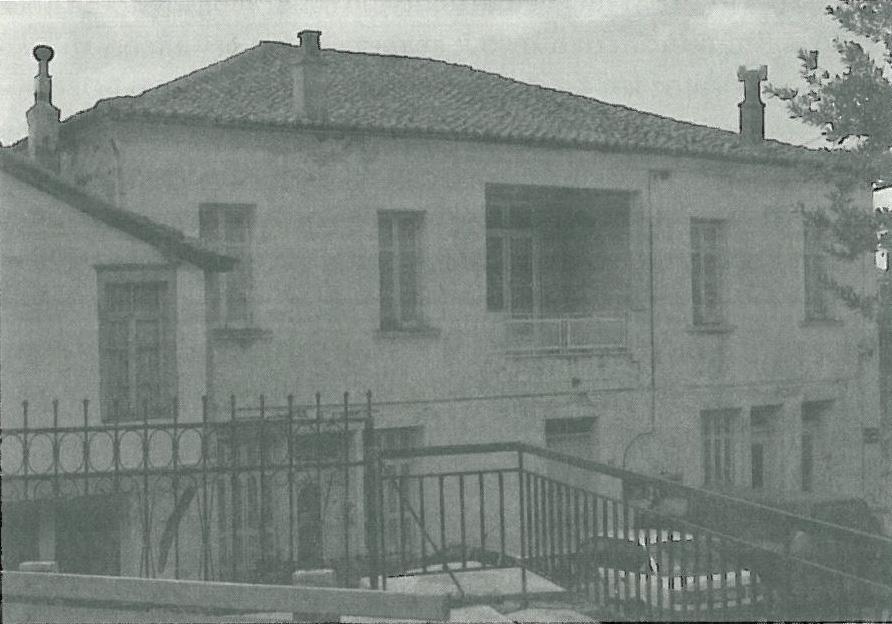 Η οικίας Στεφάνου & Αικατερίνης Κοτσιάνου στον Πολύγυρο