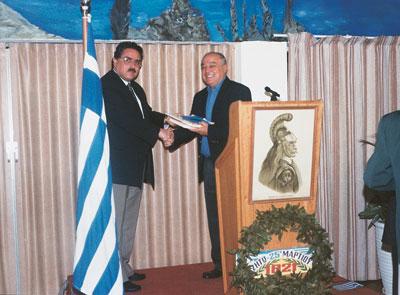 Οι εκδόσεις της Εταιρείας παραδίδονται στη βιβλιοθήκη των Ελλήνων του Cape Town (Νότια Αφρική)